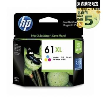 HP CH564WA NO.61XL 原廠彩色墨水匣