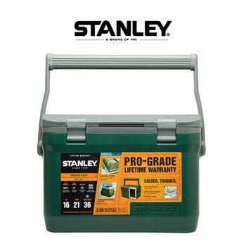 【美國Stanley】15.1L可提式超長效能保溫冰桶/野餐籃 -綠 (可攜水壺/做椅子)