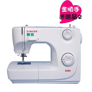 勝家 (金順手送贈品2)縫紉機-8280