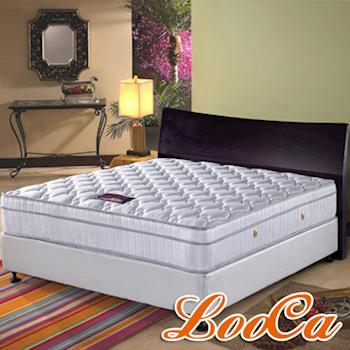LooCa 厚三線乳膠獨立筒床墊-單人-破盤12月