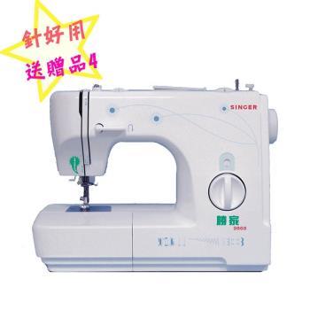 勝家( 針好用送贈品4) 縫紉機-9868