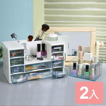 《真心良品》優雅風多用途小物收納櫃(2入)