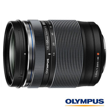 OLYMPUS M.ZUIKO ED 14-150mm II 二代 F4.0-5.6 旅遊鏡頭(元佑公司貨)