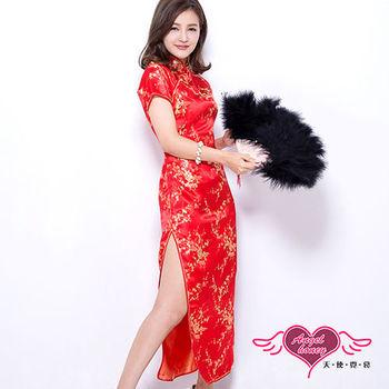 天使霓裳 夜戀上海 改良式長版旗袍(紅F)-YA11102
