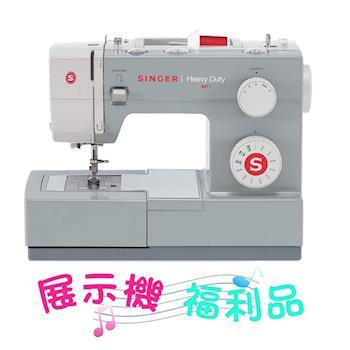 勝家 (展示機 福利品)縫紉機-(4411)*數量不多 手腳要快