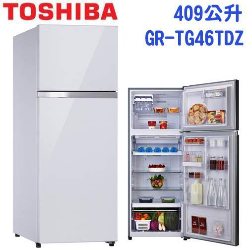 TOSHIBA東芝 409L雙門變頻玻璃鏡面冰箱GR-TG46TDZ
