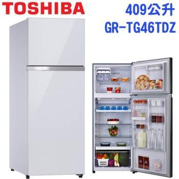 【TOSHIBA東芝】409L雙門變頻玻璃鏡面冰箱(GR-TG46TDZ)