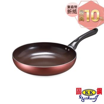 【固鋼】褐牙陶瓷不沾平煎鍋26cm