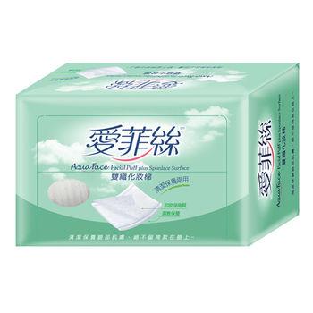 愛菲絲雙織化妝棉 上化妝水☆去角質首選 (100片x24盒)