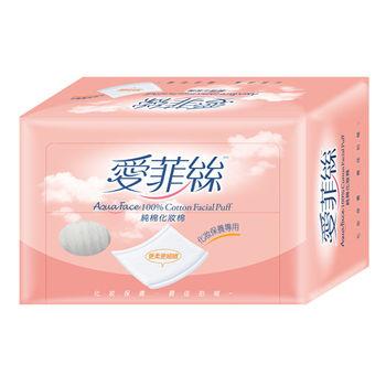 愛菲絲純棉化妝棉 - 純棉   (100片x24盒)
