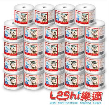 Leshi樂適 嬰兒乾濕兩用紙巾/布巾 超值補充組 24入(2400抽)