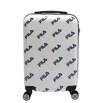 FILA 20吋義大利品牌限量經典紀念款行李箱/拉桿箱