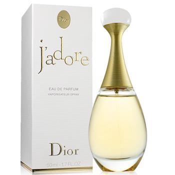 Christian Dior迪奧j'adore真我宣言香氛(50ml)