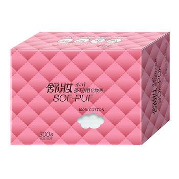舒妝 4 in 1多功用化妝棉 - 純棉   (300枚x18盒)