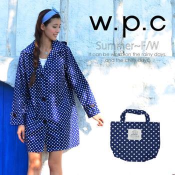【w.p.c.】甜美水玉款。時尚雨衣/風衣(R1012)_亮藍