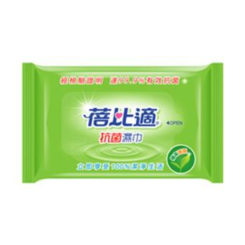 蓓比適 抗菌濕巾/濕紙巾袖珍隨手包(10抽x96包)