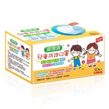 濾得清 兒童平面口罩[50入]*6盒