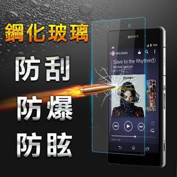 【YANG YI】揚邑 Sony Xperia Z2 Compact 防爆防刮防眩弧邊 9H鋼化玻璃保護貼膜