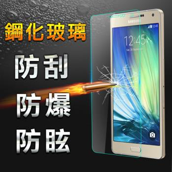【YANG YI】揚邑 Samsung Galaxy A7 2015 防爆防刮防眩弧邊 9H鋼化玻璃保護貼膜