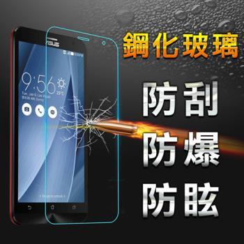 【YANG YI】揚邑 ASUS ZenFone 2  (5.5) 防爆防刮防眩弧邊 9H鋼化玻璃保護貼膜