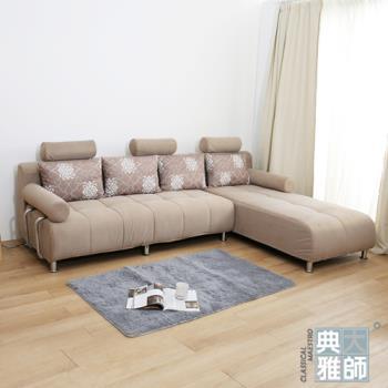 【典雅大师】Candida凯蒂达时尚雅致L型布沙发
