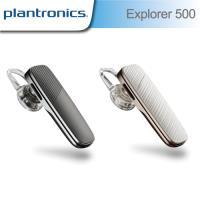 Plantronics Explorer 500 立體聲藍牙耳機 E500