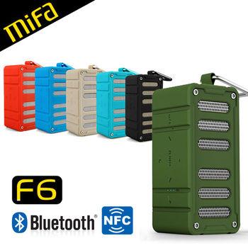 MiFa F6無線NFC隨身藍芽MP3喇叭