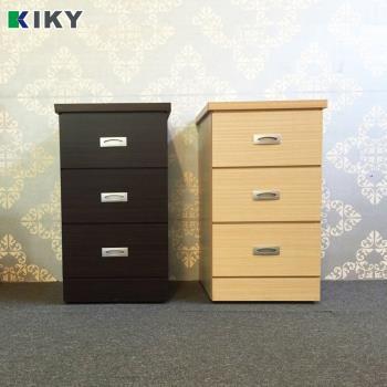KIKY 凱莉1.3尺三抽床頭櫃 (床邊櫃/床頭箱)胡桃/白橡