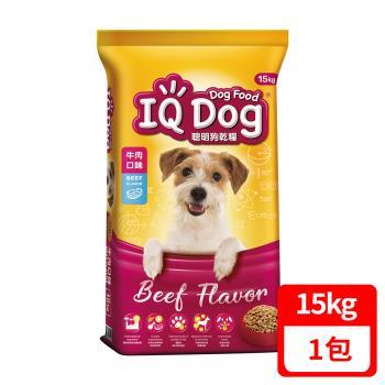 IQ Dog 聰明乾狗糧 牛肉口味成犬配方 狗飼料 15kg