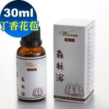 【Warm】森林浴單方純精油-丁香花苞30ml