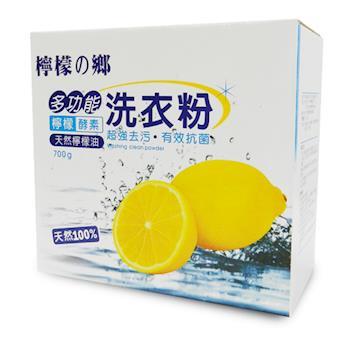檸檬之鄉多功能生態濃縮環保洗衣粉15盒(700g/盒)+贈洗衣槽清洗劑(9包/3盒)