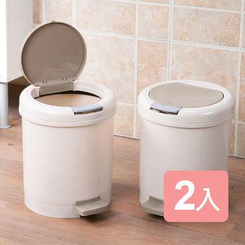 《真心良品》哈波兩用分類垃圾桶(2入)