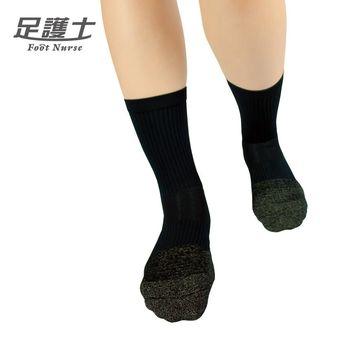 足護士Foot Nurse-【銀纖維抗菌除臭-長襪】#029