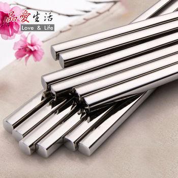 品愛生活304不鏽鋼正方形餐筷10雙入