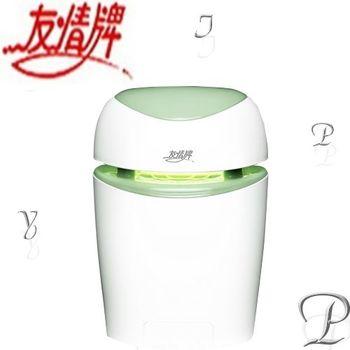 【友情牌】吸入式捕蚊燈 VF-1588