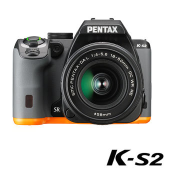 PENTAX K-S2+DAL18-50 WR RE翻轉防滴單鏡組-亮黑橘(公司貨)