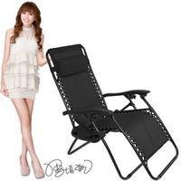 BODY BEST 五星級豪華型零重力收納休閒舒適躺椅-限量黑