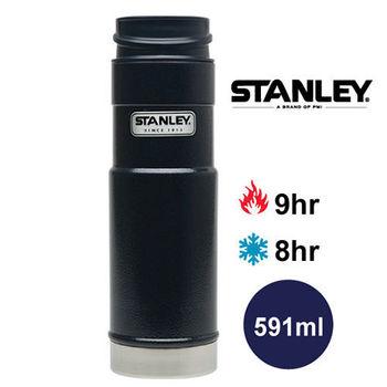 【美國Stanley】經典單手保溫咖啡杯591ml(錘紋藍)