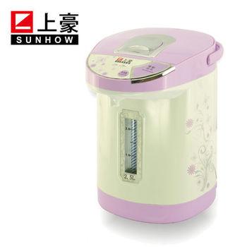上豪內膽304不鏽鋼2.5L電動熱水瓶 PT-2502