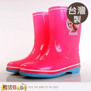 魔法Baby~台灣製冰雪奇緣正版女童雨鞋 長靴~sa54993