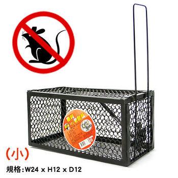 神補專利老鼠籠(小)-2入