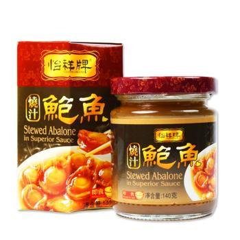 【幸福小胖】怡祥牌燒汁鮑魚2罐(140克/罐)