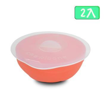 【Mr.home】食用安心-防塵矽膠水滴杯蓋2入