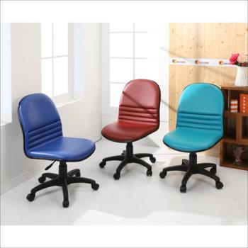 BuyJM L型皮面經典氣壓辦公椅/電腦椅/三色可選