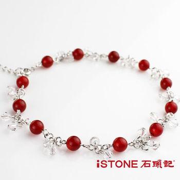 石頭記 奢華愛戀水晶925純銀腳鍊(五色選)