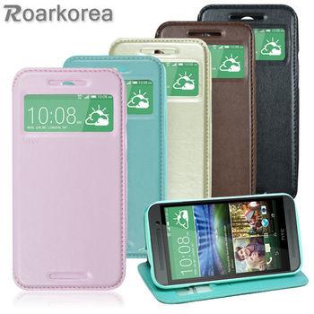 【ROARKOREA】HTC One E8  開框隱藏磁扣式翻頁質感皮套