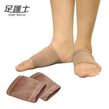 足護士Foot Nurse-【凝膠足弓套】#042.043.044.045
