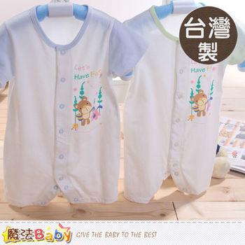 魔法Baby~台灣製造純棉嬰兒短袖連身衣~k41651