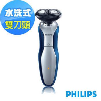 PHILIPS飛利浦水洗雙刀頭電鬍刀RQ350(福利品)