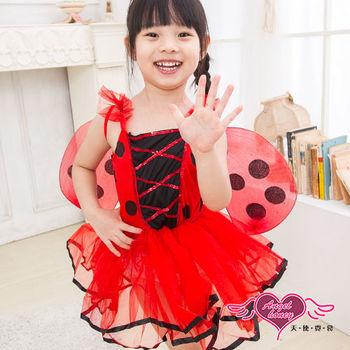 天使霓裳 俏皮瓢蟲公主 萬聖節童裝系列(紅) TH1329